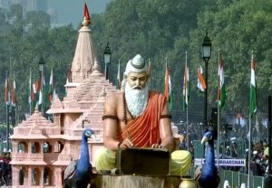 Uttar Pradesh's Ram Temple tableau wins first prize at 72nd Republic Day parade
