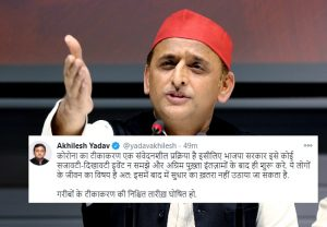 After facing backlash for BJP's vaccine remark, Akhilesh Yadav Tweets 'declare fix date of COVID vaccination for poor'