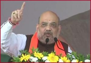 Narendra Modi govt committed to working for the welfare of farmers: Amit Shah