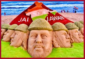 Army Day 2021: Sudarsan Pattnaik pays tribute Indian Army with sand art