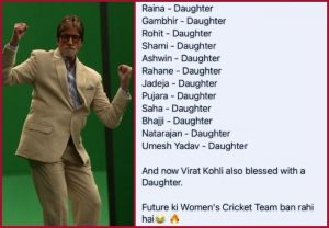 Indian cricketers forming their own women's team-Amitabh Bachchan shares viral post; See here