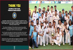 """One of the greatest Border-Gavaskar series ever"": Cricket Australia pens an open letter to the BCCI"