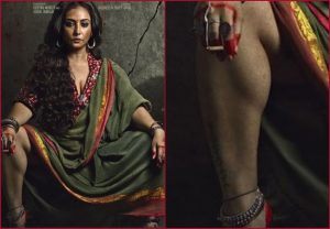 Dhaakad Poster: Divya Dutta's FIRST LOOK- ruthless and badass in every way