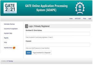 GATE admit card 2021 correction window open till Jan 13; check here