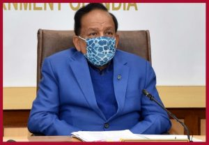 Covid-19 vaccines to those above 50 years from March, says Dr Harsh Vardhan