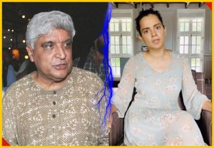 Mumbai Court issues bailable warrant against Kangana Ranaut in defamation case by Javed Akhtar