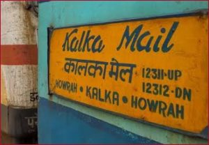 "Ministry of Railways approves the naming of Train No. 12311/12312 Howrah-Kalka Mail as ""Netaji Express"""
