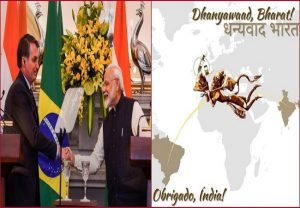 Honour is ours, says PM Modi as Brazil President thanks India for 'Sanjeevni Booti' against Covid