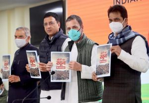 'Tragedy unfolding in India'; Rahul Gandhi says farm laws designed to destroy agriculture sector