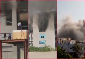 Fire at Serum Institute of India,10 fire tenders rushed to spot, Covidshield vaccines are safe (Video)