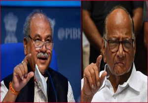 Sharad Pawar has himself tried hard to bring the same agriculture reforms earlier: Union Agri Min Narendra Singh Tomar