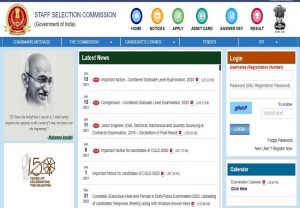 SSC CHSL 2019 result likely to be released today at ssc.nic.in; Check details here