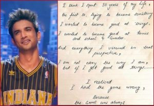 'I had the game wrong…': Sister Shweta shares Sushant Singh Rajput's letter to self