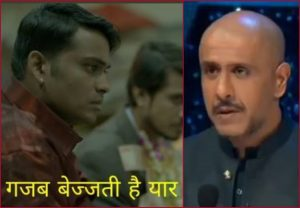 Vishal Dadlani claims Lata Mangeshkar sang 'Ae Mere Watan Ke Logon' for Nehru in 1947; Twitterati can't keep calm