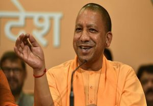 Mission Rozgar: CM Yogi distributes appointment letters to 436 newly appointed teachers