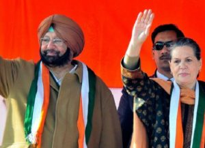 Punjab Municipal Election Results 2021: Congress sweeps local body polls, Bathinda to get 1st Cong mayor in 53 years