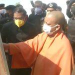 Uttar Pradesh Chief Minister Yogi Adityanath visits Ram Janmabhoomi in Ayodhya and offers prayers. He also held a meeting regarding security measures.
