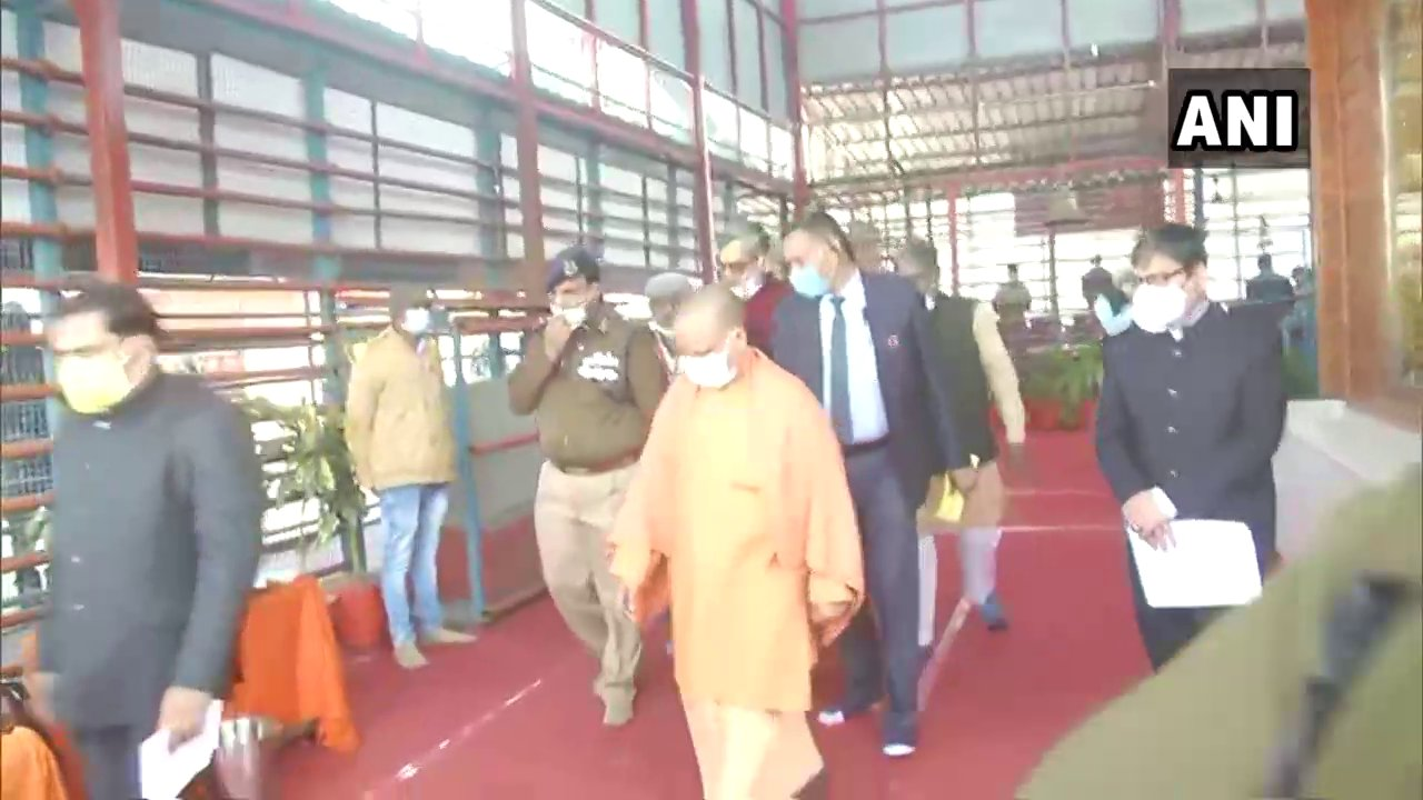 Uttar Pradesh Chief Minister Yogi Adityanath visits Ram Janmabhoomi in Ayodhya and offers prayers. He also held a meeting regarding security measures.