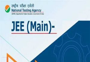 JEE Main 2021 April Session Exam postponed, new dates to be announced later