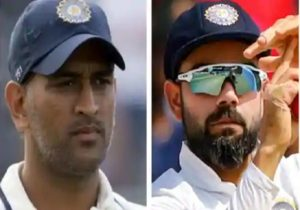 India vs Eng Test: Virat Kohli on brink of surpassing Dhoni's captaincy record in Tests at home