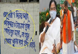 Bengal BJP leader Arindam Bhattacharya gets death threats, asked to leave Santipur in 7 days