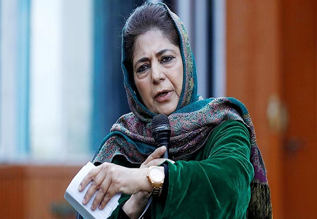 Former CM of Jammu and Kashmir Mehbooba Mufti re-elected as PDP president
