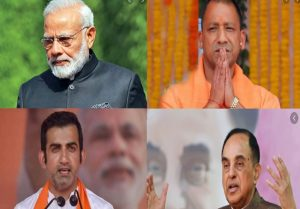Top 100 Politicians on Twitter: PM Modi remains No 1, Gambhir & Swamy in Top 10; Akhilesh most 'influential' satrap