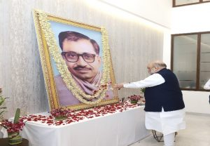 Amit Shah pays floral tribute to Deendayal Upadhyaya on his death anniversary in Guwahati