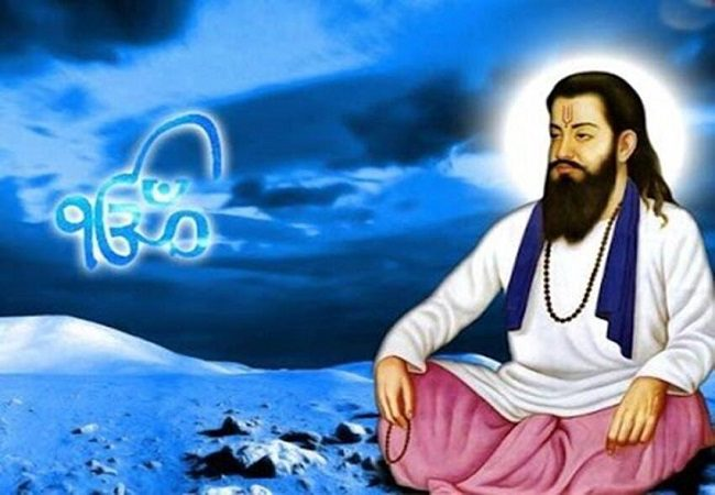Guru Ravidas Jayanti 2021: Wishes, significance, messages, facebook status