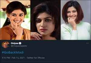 Complaint lodged against actress Oviyaa Helen for tweeting 'Go Back Modi'