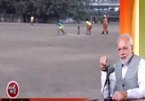 Mann Ki Baat: PM Modi praises cricket commentary in Sanskrit