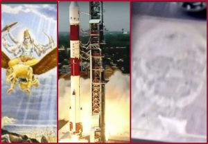 ISRO's PSLV-C51 carries Bhagavad Gita, PM Modi's photograph to space