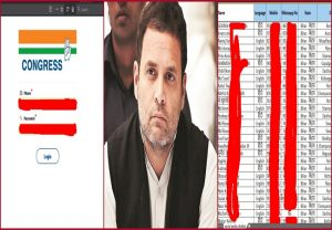 Cong social media warriors website prone to hacking, Twitter user shows 'data leak' from INC portal