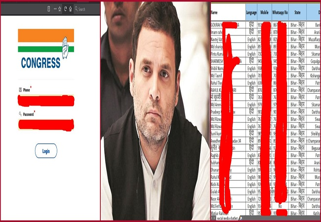 Cong social media warriors website prone to hacking, User shows 'data leak' from INC portal
