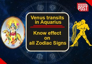 Venus Transit 2021: Venus transits in Aquarius, know what will be its effect on all 12 Zodiac Signs