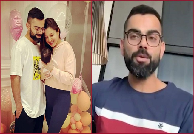Kohli reveals what he was doing before doctor called him in for vamika's delivery