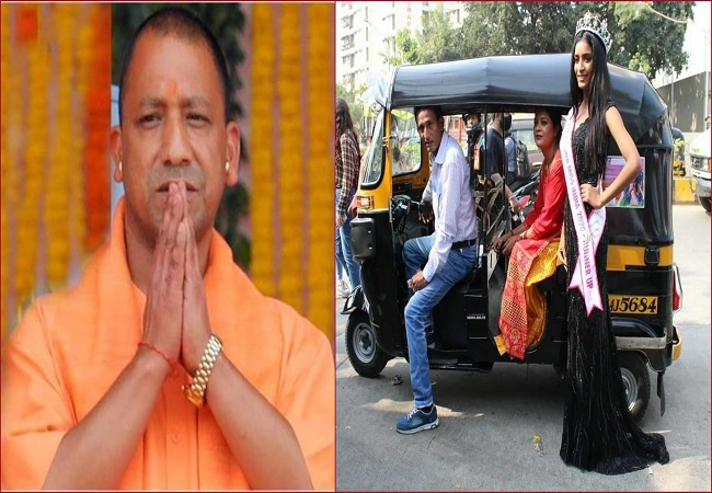 CM Yogi to meet Miss India Runner-up Manya Singh for her daring dream and 'impossible' feat