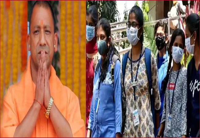 UP CM Yogi's 'Abhyudaya' Coaching Centre receives tremendous response; receives over 4.84 lakh registration within 4 days