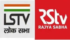 Lok Sabha TV and Rajya Sabha TV channels merged into one, the new channel to be Sansad TV
