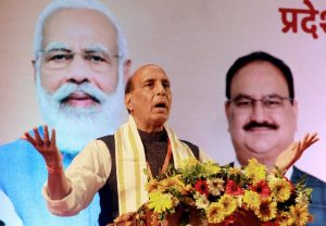 West Bengal Elections 2021: 'Not an astrologer but confident that BJP will get clear majority, says Rajnath Singh