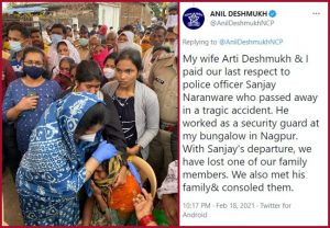 After video, row over Deshmukh's Feb 18 tweet, which says 'me & my wife attending last rites', BJP 'goes after' him