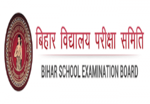 BSEB 2021: Class 10 and 12 compartmental exams postponed, D.El.Ed exams also deferred