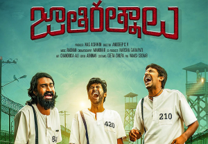 Jathi Ratnalu- The biggest release of 2021 so far in USA