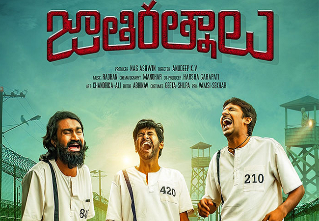 Jathi Ratnalu: The biggest release of 2021 so far in the USA.