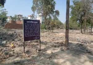 UP cops lodge FIR over alleged misappropriation of land by Kamala Nehru Trust, Congress leader booked
