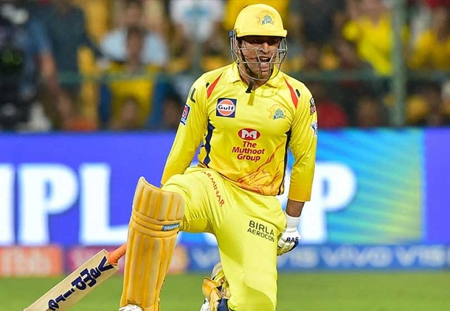 IPL 2021: Captain cool MS Dhoni hits net with CSK players