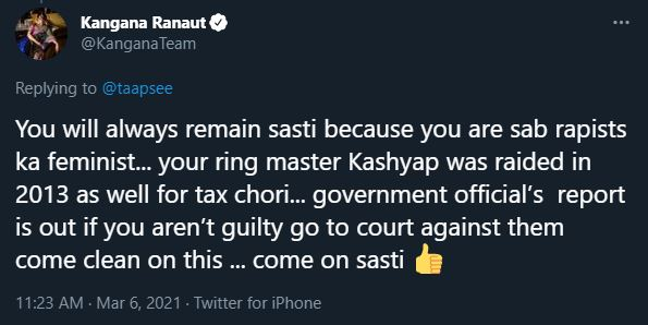 "'You will always remain sasti', replies Kangana over Taapsee's ""not so sasti"" jibe"