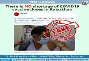 'News of shortage of COVID vaccine doses in Rajasthan is FAKE': Health Ministry fact-checks NDTV report