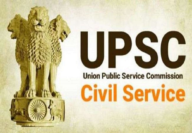 UPSC Mains Result 2020-2021 declared: Direct link to check