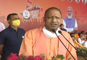 Yogi Adityanath in Malda: 'Cow slaughter is forcefully started during Eid,' says UP CM in West Bengal